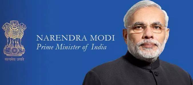 http://www.globalintegra.com/blog/wp-content/uploads/2015/06/Modi.jpg